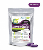 "Капсулы для мужчин ""Man'sPower"" plus 2 шт"